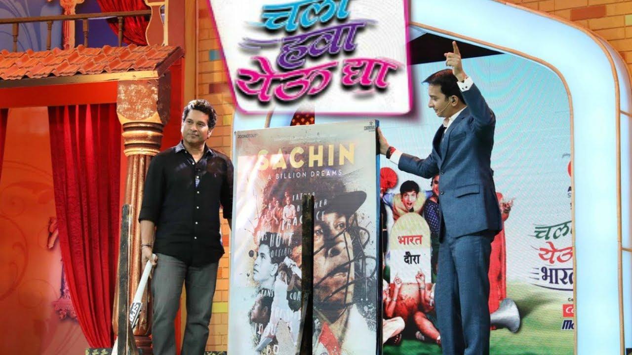sachin-marathipizza02