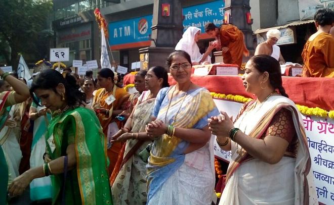 shabri bhaktigeet mandal sahityasammelan dindi marathipizza 04