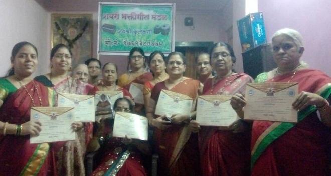 shabri bhaktigeet mandal sahityasammelan dindi marathipizza 07
