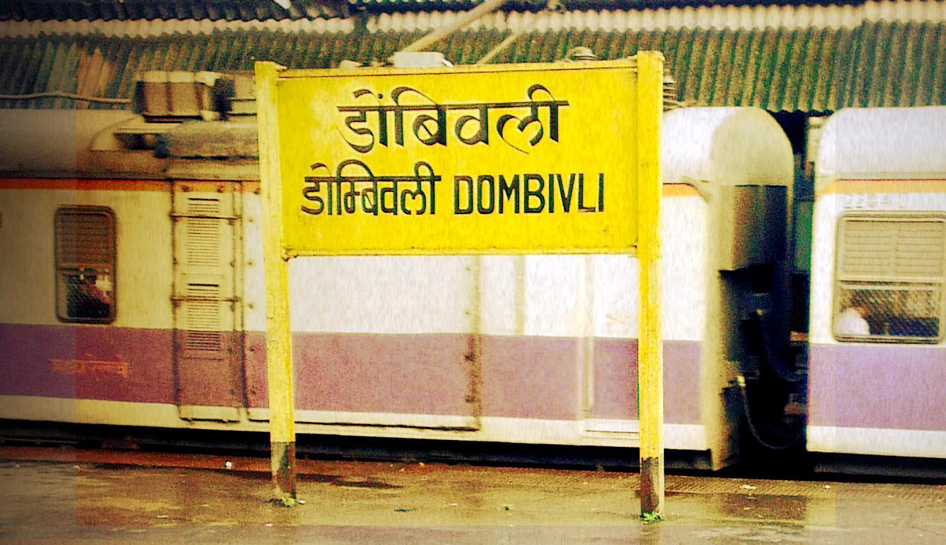 Dombivli station-marathipizza