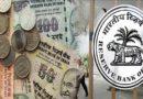एका मराठी माणसाने सांभाळले होते RBI चे गव्हर्नर पद, जाणून घ्या RBI बद्दल अश्याच काही रंजक गोष्टी!