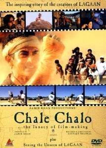 chale-chalo-marathipizza