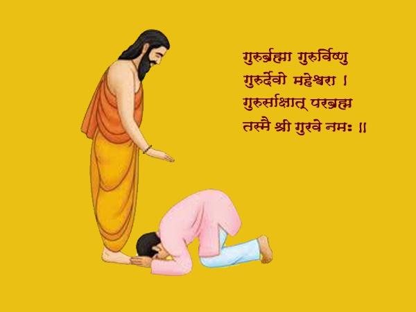 guru-shishya-marathipizza