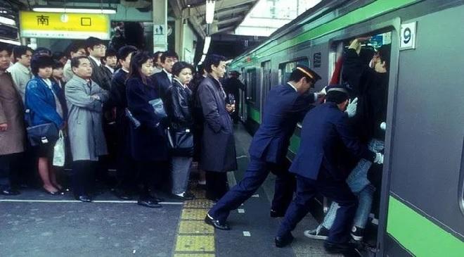 japan train inmarathi