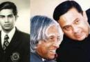 एक असाही मराठी माणूस जो भारतातील सर्वात जास्त शिकलेला व्यक्ती म्हणून ओळखला जातो!