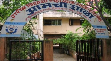 marathi-school-marathipizza00