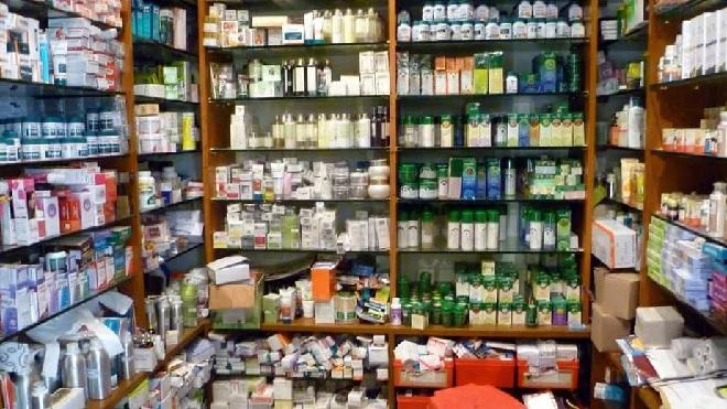 medical-store-inmarathi