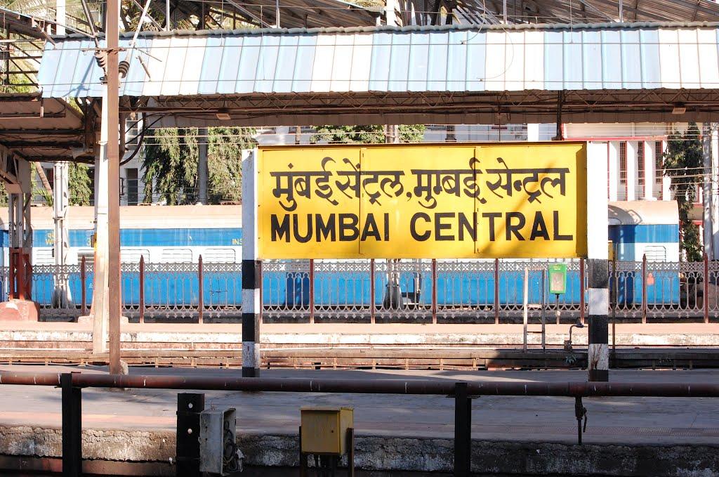 mumbai-central-marathipiza