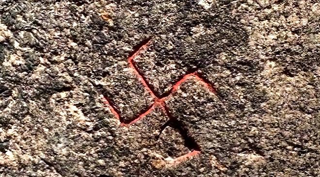 nazi logo swastika InMarathi