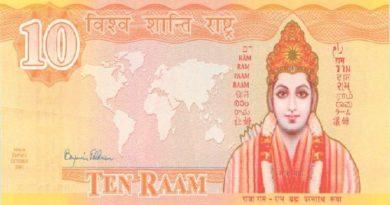 shr ram inmarathi