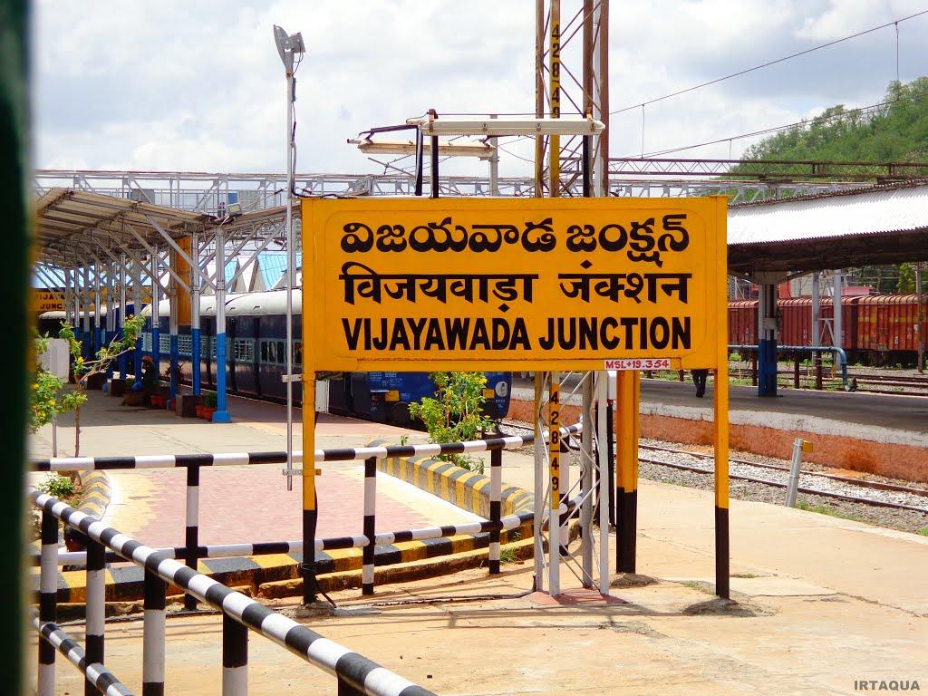 vijaywada-junction-marathipizza