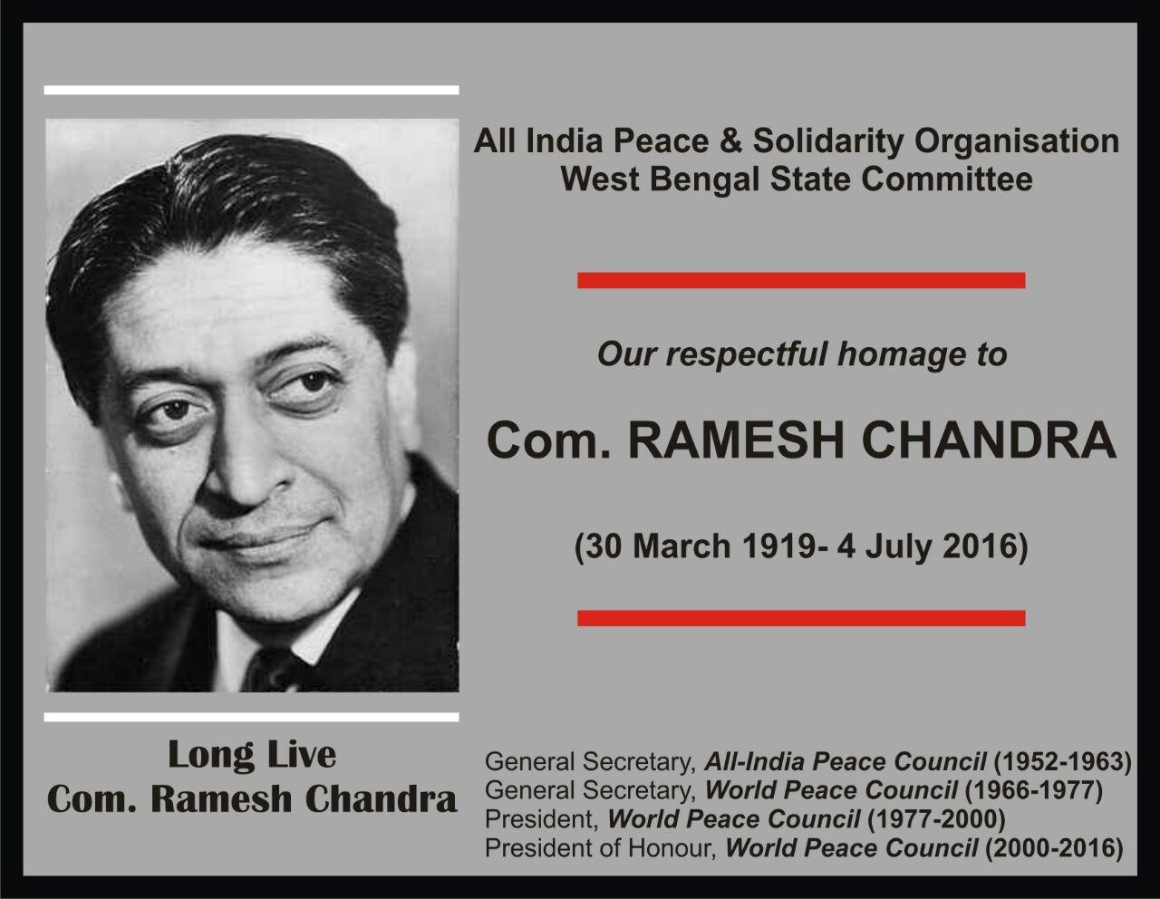 Com. Ramesh Chandra-marathipizza