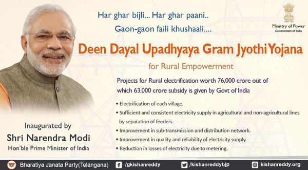 Deen-Dayal-Upadhyaya-Gram-Jyoti-Yojna-marathipizza