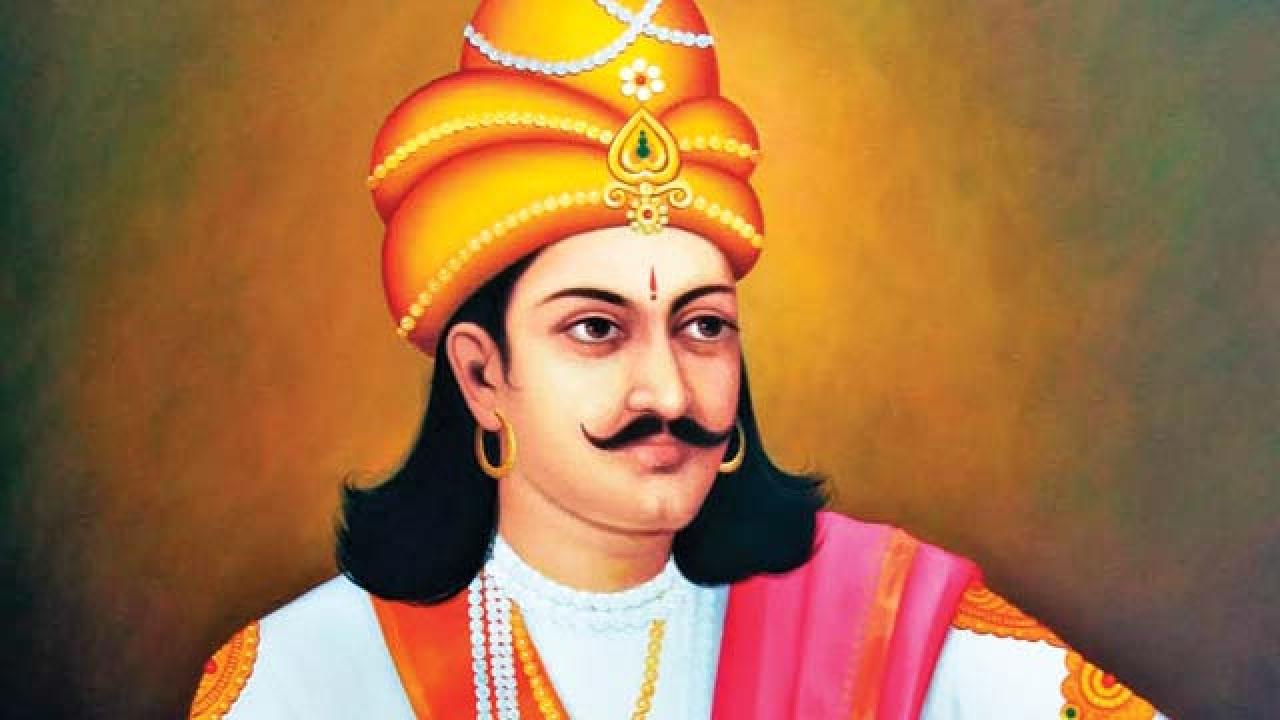 Raja Bhoj Inmarathi