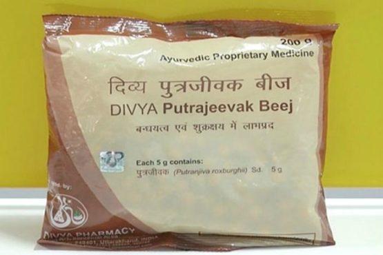 baba ramdev product inmarathi