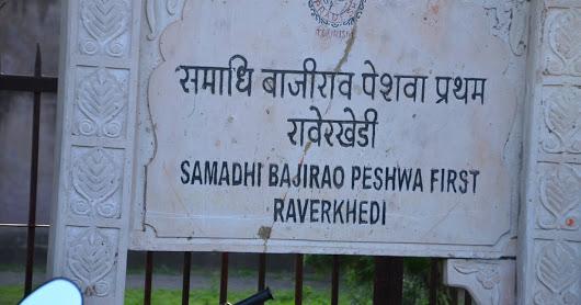 bahirav-peshawe-marathipizza02