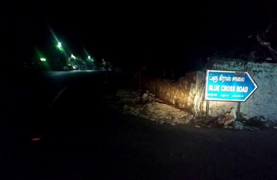 blue cross road