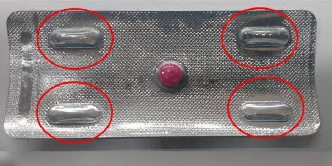 empty space on medicines inmarathi