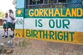 gorakhaland-marathipizza02