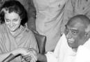 ह्या तमिळ नेत्यामुळे इंदिरा गांधी भारताच्या पंतप्रधान बनू शकल्या!