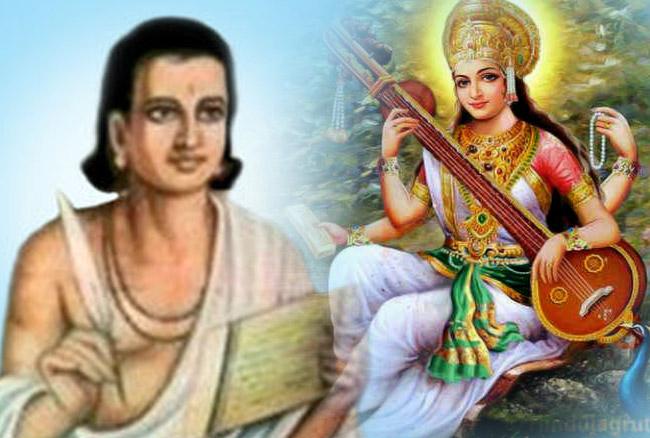 kalidas worship sarswati Inmarathi