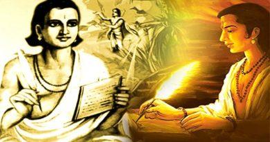 mahakavi kalidas feature Inmarathi