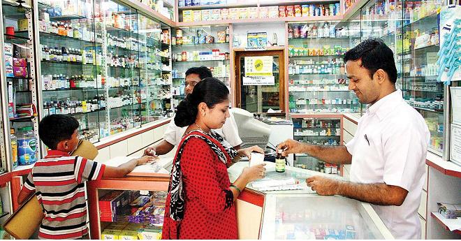 medical shop inmarathi