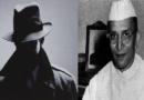 आपल्याच नेत्यांची गुप्तहेरी करणारा 'भारतीय हेर' आणि मोरारजी देसाई CIA एजंट असल्याचा आरोप!