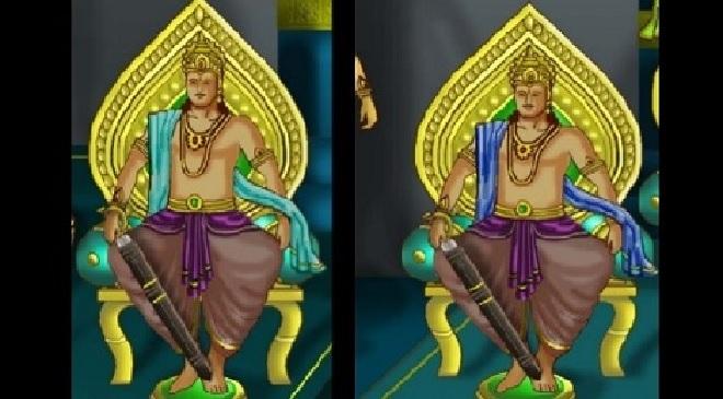 nakul inmarathi