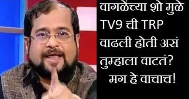 nikhil wagle tv9 sadetod marathipizza