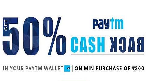 paytm-marathipizza00