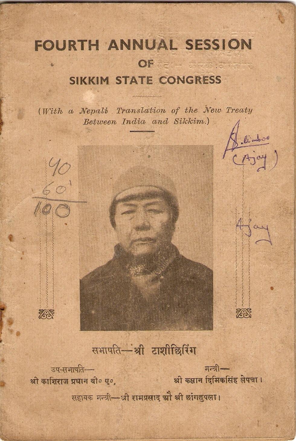 sikkim-marathipizza02