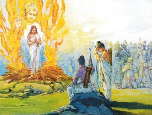 sita inmarthi