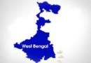 भारताच्या पूर्वेला असणाऱ्या पश्चिम बंगालच्या नावामागचं गौडबंगाल!