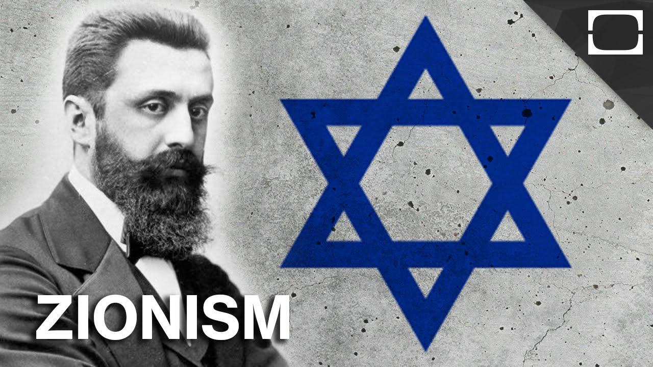 zionism-marathipizza