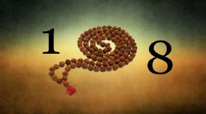 108 inmarathi