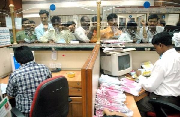 Bank customer rights2.marathipizza
