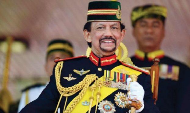 Brunei king InMarathi
