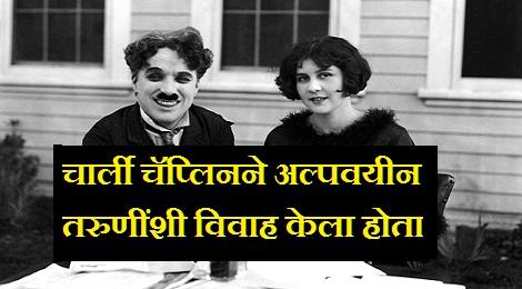 Charlie-Chaplin-marathipizza00