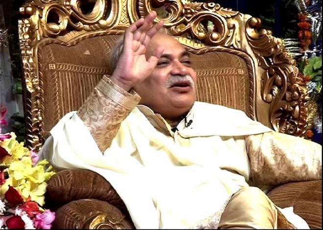 Nirmal Baba -marathipizza