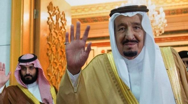 Saudi Arabia king InMarathi
