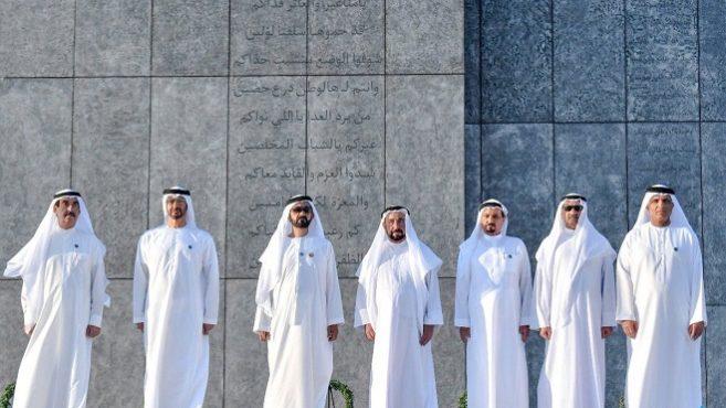 United Arab Emirates King InMarathi