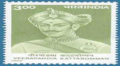 Veerapandiya Kattabomman-marathipizza