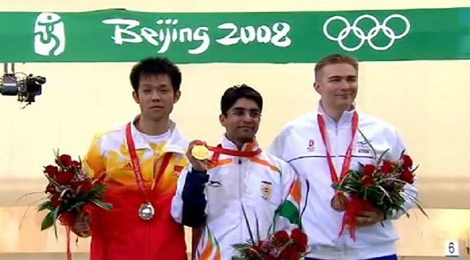 abhinav bindra gold medal InMarathi