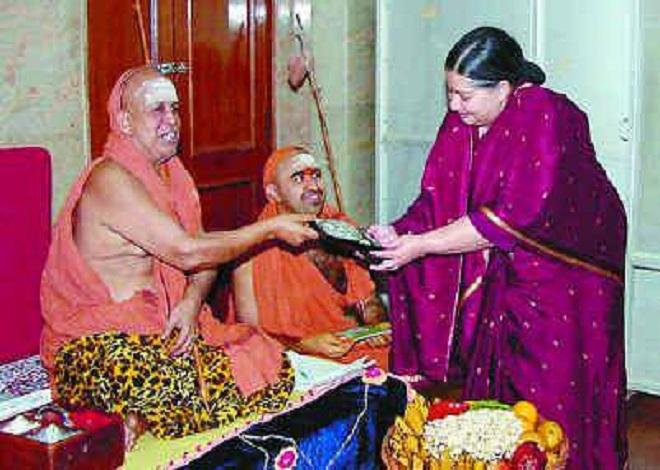 baba jayendra sarswati-marathipizza