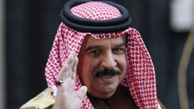 bahrain country king InMarathi