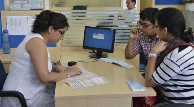 bank-inmarathi