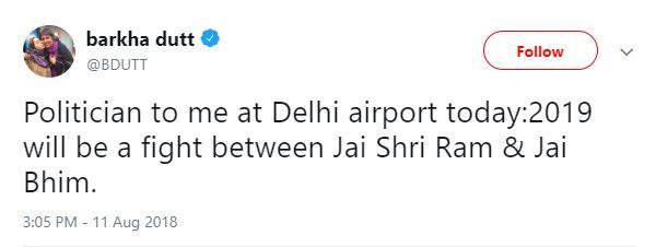 barkha dutt jai shri ram vs jai bhim tweet inmarathi