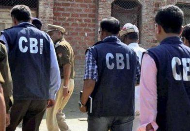 CID आणि CBI या Investigating Agencies मध्ये काय फरक आहे…?