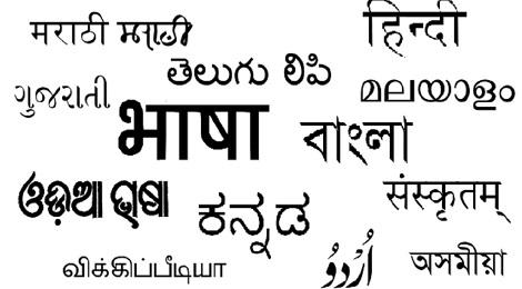 english-to-marathi-marathipizza00